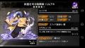 Screenshot_2014-06-09-00-52-10.png
