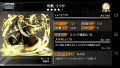 Screenshot_2014-06-12-13-59-31.png