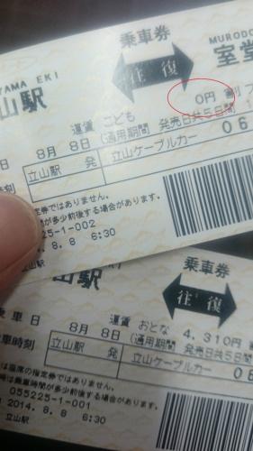 sDSC_0589 - コピー