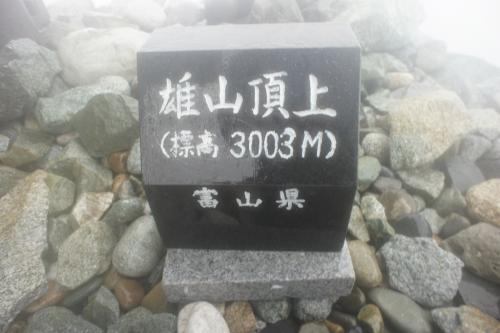 sDSC09499.jpg