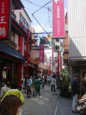 長崎中華街 (6)