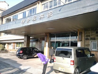 伊勢屋旅館 (19)