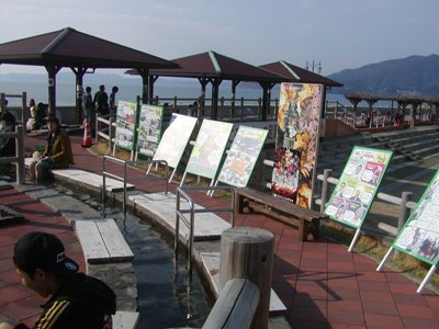 小浜温泉 小浜マリンパーク (11)