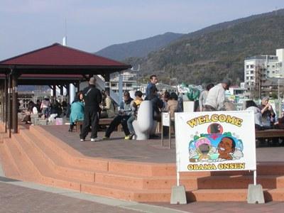 小浜温泉 小浜マリンパーク (10)