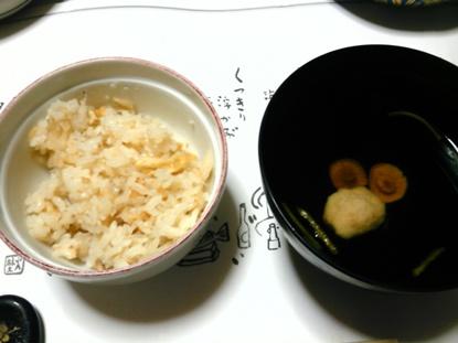 伊勢屋旅館 (9)