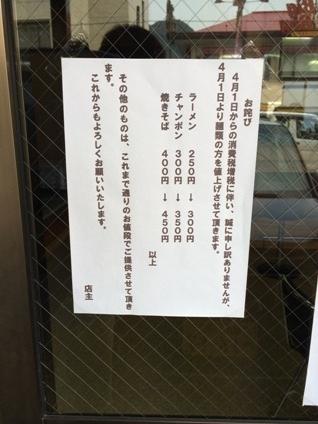 亀山 (7)