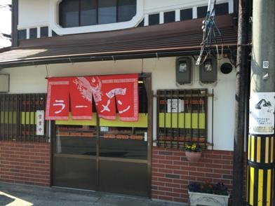 江戸金 (3)