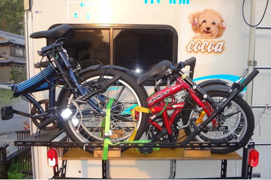 自転車のセット