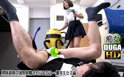 拷問悶絶マゾ男