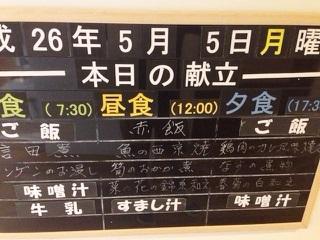 cyuusyoku2.jpg