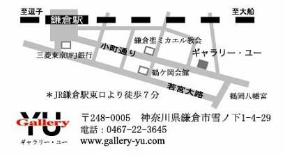 YU_MAP.jpg