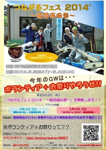広告2014-5-4