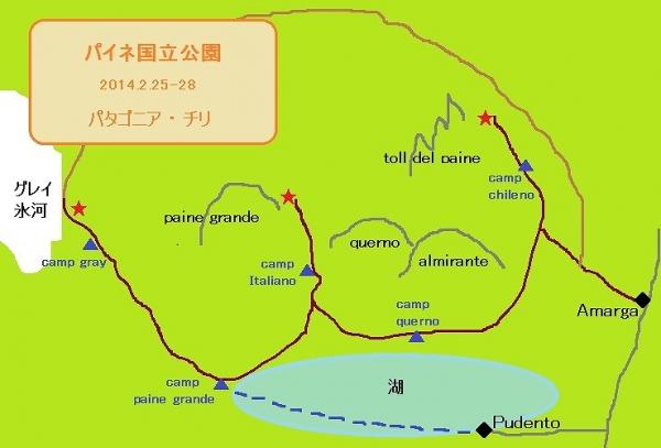 パイネ地図