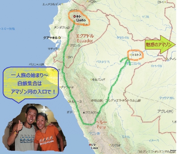 1人旅地図