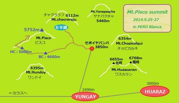ピスコ山地図