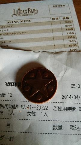 東京z14