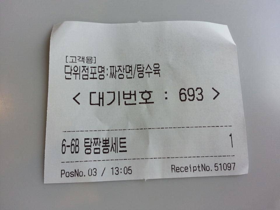 1398831100545.jpg