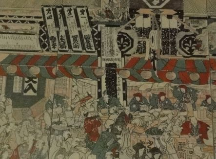 中村座の看板