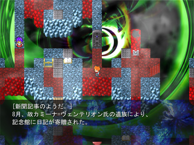 ScreenShot_2014_0906_13_49_24.png