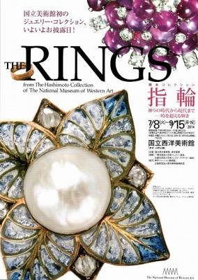 400-THE_RINGS_パンフ表