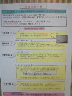 NEC_2070.jpg