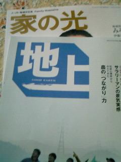 NEC_2126.jpg