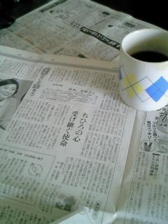 NEC_2175.jpg