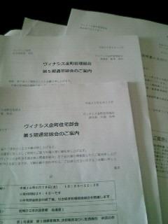 NEC_2274.jpg