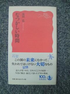 NEC_2275.jpg