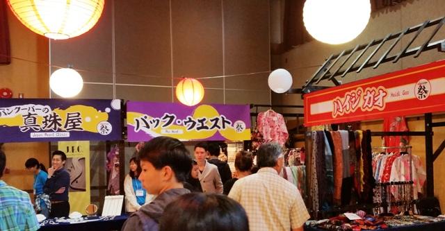 2014MATSURI_29.jpg