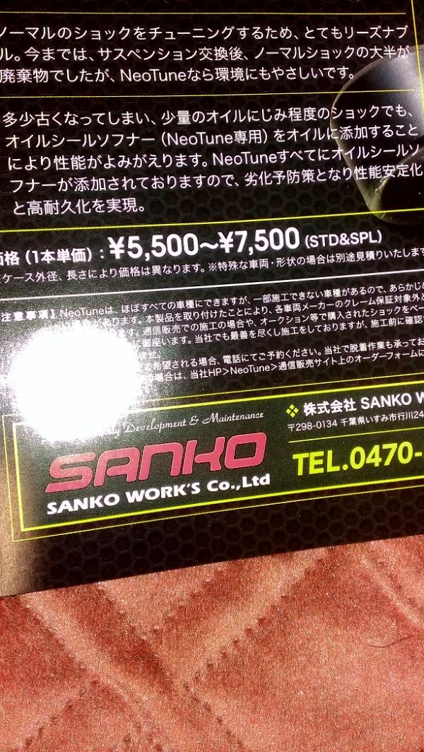 2014052014333402e.jpg