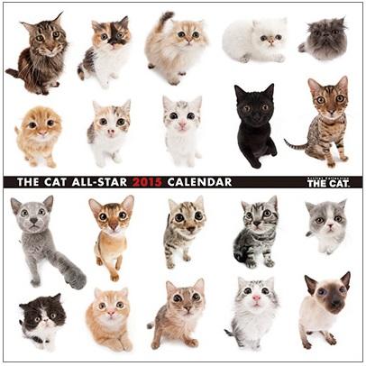 THE CAT2015①