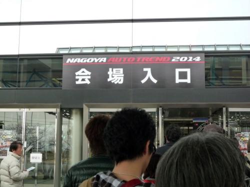 NAT2014_02_001