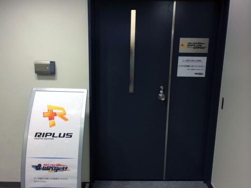 RIPLUS20140317-1