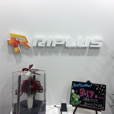 RIPLUS20140317-2