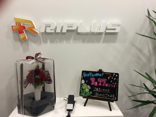 RIPLUS20140327-1