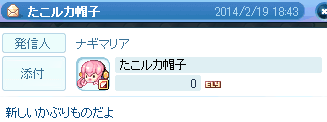 20140301_1946.png