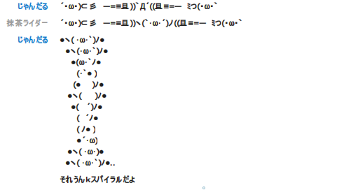 20140530_1958.png