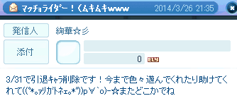 20140613_1961.png