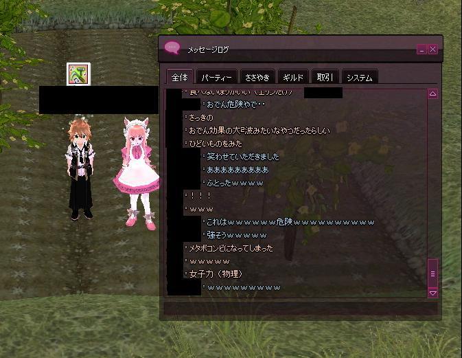 mabinogi_2014_02_20_0246.jpg