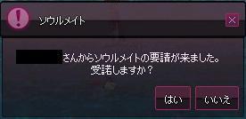 mabinogi_2014_02_22_0024.jpg