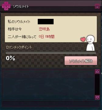 mabinogi_2014_02_22_0035.jpg