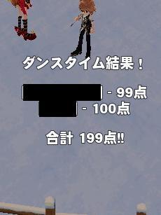 mabinogi_2014_02_22_0071.jpg