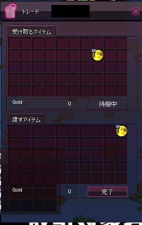 mabinogi_2014_02_22_0102.jpg