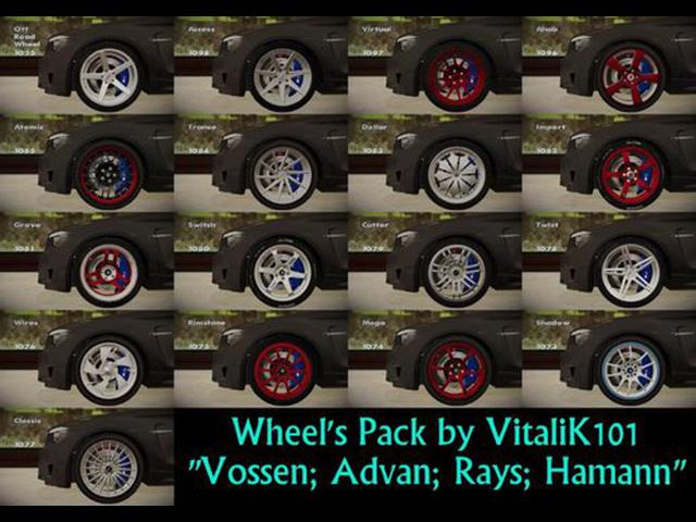 wheels_pack.jpg
