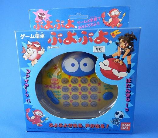 ぷよぷよゲーム電卓20140227P2270246