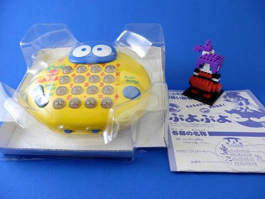 ぷよぷよゲーム電卓20140227P2270248