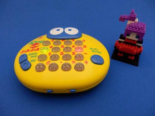 ぷよぷよゲーム電卓20140227P2270254