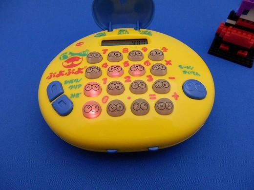 ぷよぷよゲーム電卓20140227P2270255
