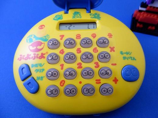 ぷよぷよゲーム電卓20140227P2270258